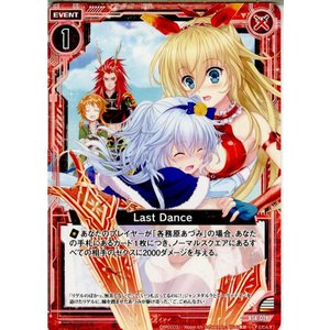 『中古即納』{TCG}Z/X(ゼクス) B14-019C Last Dance(20151022)|mediaworld-plus