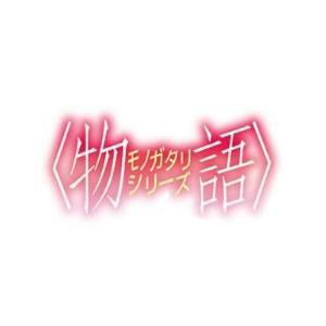 『中古即納』{CHG}物語シリーズ 忍野忍 フィギュア プライズ タイトー(20140703)|mediaworld-plus