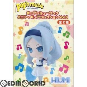 『中古即納』{CHG}ポップンミュージック ミニフィギュアコレクション vol.6 HIUMI(氷海) エイコー(20151008)|mediaworld-plus