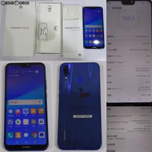 『中古即納』{SIM解除済}{SP}HUAWEI P20 lite(クラインブルー) その他 Huawei(ファーウェイ)(P20 lite)|mediaworld-plus