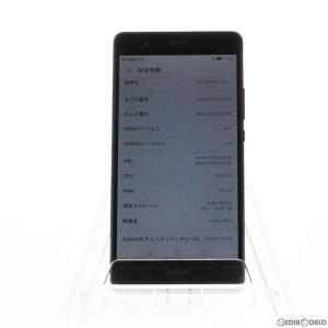 『中古即納』{SIM解除済}{SP}HUAWEI P9 lite SIMフリー(ブラック) その他 Huawei(ファーウェイ)(VNSL22BLACK)|mediaworld-plus
