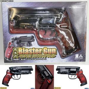 『中古即納』{TOY}高木式 Blaster Gun ブラスターガン(無可動 ABS・PVC Ver.) ダイキ工業(20141213) mediaworld-plus