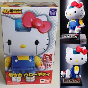『中古即納』{TOY}超合金 ハローキティ(Hello Kitty) 完成トイ バンダイ(20140621)|mediaworld-plus