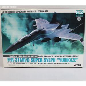 『中古即納』{未開封}{TOY}(再販)FFR-31MR/D スーパーシルフ雪風 戦闘妖精雪風 1/100 完成品 フィギュア アルター(20140912)|mediaworld-plus