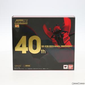 『中古即納』{TOY}超合金魂 GX-01R(40th Anniv.) マジンガーZ(超合金40周年記念Ver.) 完成トイ バンダイ(20141213)|mediaworld-plus