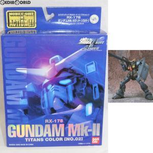 『中古即納』{未開封}{FIG}EXTENDED MS IN ACTION!! ガンダムMk-II ティターンズカラー(1号機) 機動戦士Zガンダム 可動フィギュア バンダイ(20050416)|mediaworld-plus