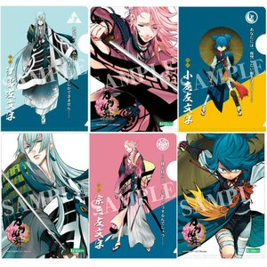 『新品即納』{TOY}トレーディングクリアファイル 刀剣乱舞 vol.3(BOX) コトブキヤ(20150911)|mediaworld-plus