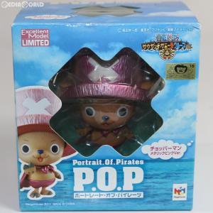 『中古即納』{FIG}P.O.P Portrait.Of.Pirates LIMITED EDITION チョッパーマン メタリックピンクVer. 長崎ハウステンボス限定 ワンピース フィギュア mediaworld-plus