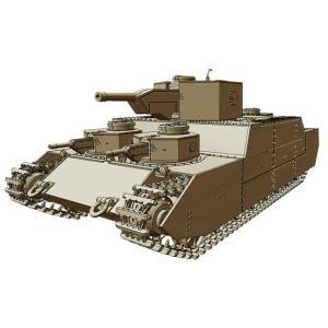 特価⇒『新品即納』{PTM}FM44 1/72 帝国陸軍 150t 超重戦車 オイ プラモデル ファインモールド(20151205)|mediaworld-plus