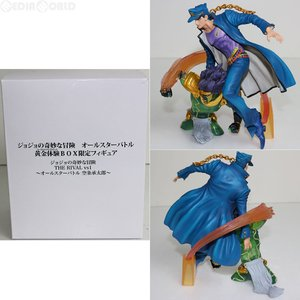 『中古即納』{FIG}DXF THE RIVAL vs1 空...