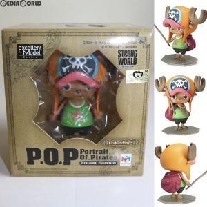 『中古即納』{未開封}{FIG}Portrait.Of.Pirates P.O.P STRONG EDITION トニートニー・チョッパー ONE PIECE(ワンピース) STRONG WORLD フィギュア メガハウス mediaworld-plus