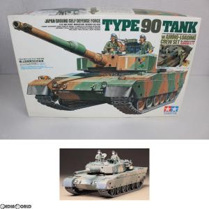 『中古即納』{PTM}1/35 ミリタリーミニチュアシリーズ NO.208 陸上自衛隊90式戦車 砲弾搭載セット プラモデル(89564) タミヤ(19960731)|mediaworld-plus