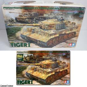 『中古即納』{PTM}1/35 ミリタリーミニチュア限定愛蔵版 ドイツ重戦車タイガーI型(後期生産型) プラモデル(49504) タミヤ(19960731)|mediaworld-plus