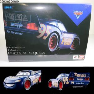 『中古即納』{TOY}超合金 1/18 Cars Fabulous LIGHTNING McQUEEN(カーズ ファビュラス ライトニング・マックィーン) カーズ/クロスロード 完成トイ バンダイ|mediaworld-plus