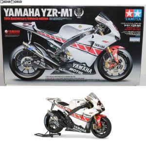 『中古即納』{PTM}オートバイ シリーズ No.105 1/12 ヤマハ YZR-M1 50thアニバーサリー バレンシアエディション プラモデル(14105) タミヤ(20060923)|mediaworld-plus
