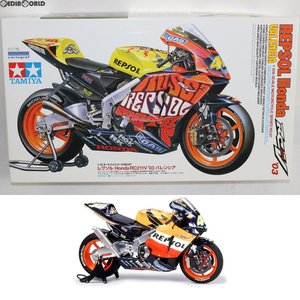 『中古即納』{PTM}オートバイシリーズ No.97 1/12 レプソル Honda RC211V '03 バレンシア プラモデル(14097) タミヤ(20040616)|mediaworld-plus