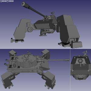 『新品即納』{PTM}FIST OF WAR(フィスト・オブ・ウォー) 1/72 E-75 ビエラフースラー 128mm戦車砲 プラモデル(47001) ロケットモデルズ(20171217) mediaworld-plus