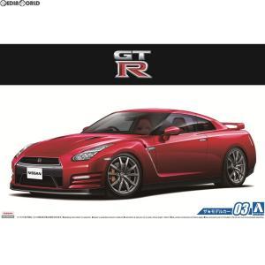 『予約安心発送』{PTM}(再販)ザ・モデルカー No.3 1/24 ニッサン R35 GT-R ピュアエディション'14 プラモデル アオシマ(2017年11月)|mediaworld-plus