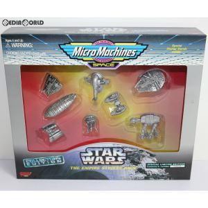 『中古即納』{TOY}Micro Machines COLLETCTORS EDITION THE EMPIRE STRIKES BACK STAR WARS(スター・ウォーズ) EP5/帝国の逆襲 galoob(ガルーブ)(19951231)|mediaworld-plus