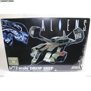 『中古即納』{TOY}新世紀合金 SGM-12 DROP SHIP(ドロップシップ) ALIEN2(エイリアン2) 完成トイ ミラクルハウス(アオシマ)(20050629)|mediaworld-plus