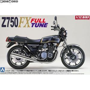『予約安心発送』{PTM}(再販)1/12 バイク No.18 カワサキ Z750FX (フルチューン) プラモデル アオシマ(2018年3月)|mediaworld-plus