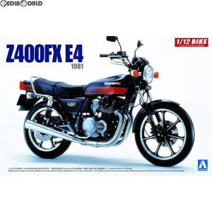 『予約安心発送』{PTM}(再販)1/12 バイク No.46 カワサキ Z400FX E4 プラモデル アオシマ(2018年3月)|mediaworld-plus