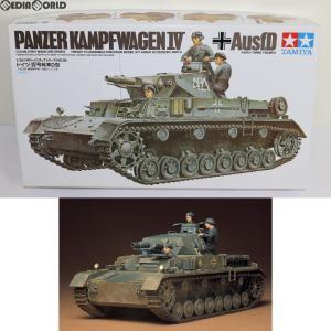 『中古即納』{PTM}1/35 ミリタリーミニチュアシリーズ No.96 ドイツ・IV号戦車 D型 プラモデル(35096) タミヤ(19770731)|mediaworld-plus