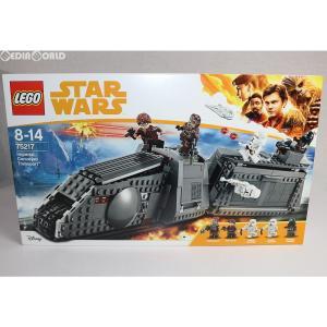 『中古即納』{TOY}LEGO(レゴ) スター・ウォーズ インペリアル・コンベイエックス・トランスポート STAR WARS 完成トイ(75217) LEGO(レゴ)(20180801)|mediaworld-plus