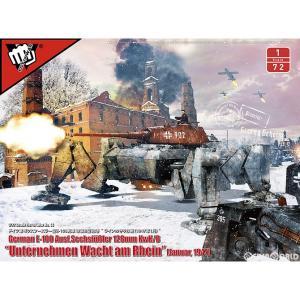 『新品即納』{PTM}FIST OF WAR 1/72 ドイツ軍E-100 ゼクスフースラー型 改装B型砲塔 ラインの守り作戦1947年1月 プラモデル(47014) ロケットモデルズ(20190215)|mediaworld-plus