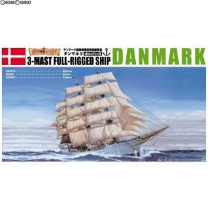『新品即納』{PTM}(再販)1/350 帆船 No.5 ダンマルク プラモデル アオシマ(20190331) mediaworld-plus