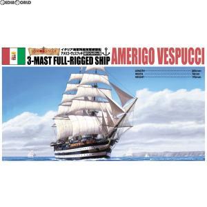『新品即納』{PTM}(再販)1/350 帆船 No.7 アメリゴ・ヴェスプッチ プラモデル アオシマ(20190331) mediaworld-plus