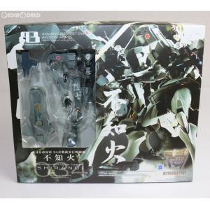 『中古即納』{FIG}限定 A3メカアクションフィギュアシリーズ 日本帝国軍 94式戦術歩行戦闘機 不知火 マブラヴ オルタネイティヴ ボークス(20101106)|mediaworld-plus