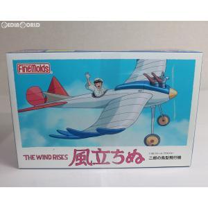 『中古即納』{PTM}1/48 二郎の鳥型飛行機 風立ちぬ プラモデル(FG6) ファインモールド(20130917)|mediaworld-plus