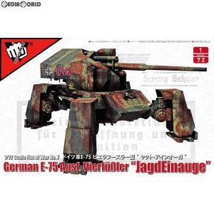 『新品即納』{PTM}FIST OF WAR 1/72 ドイツ軍E-75 ビエラフースラー型 ヤクト・アインオーガ プラモデル(47007) ロケットモデルズ(20191120)|mediaworld-plus