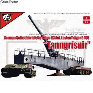 『新品即納』{PTM}FIST OF WAR 1/72 ドイツ軍28cm自走砲 K3ラステントリーガー&E100 タングリスニル プラモデル(47019) ロケットモデルズ(20191120)|mediaworld-plus