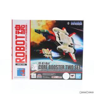 『中古即納』{FIG}限定 ROBOT魂(SIDE MS) FF-X7-Bst コア・ブースター 2...