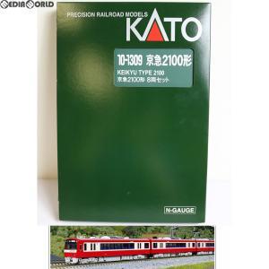 『中古即納』{RWM}10-1309 京浜急行 2100形 8両セット(特別企画品) Nゲージ 鉄道模型 KATO(カトー)(20151225) mediaworld-plus
