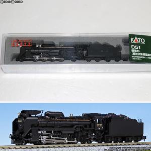 『中古即納』{RWM}2016-6 D51 標準形(長野式集煙装置付) Nゲージ 鉄道模型 KATO(カトー)(20161104)|mediaworld-plus