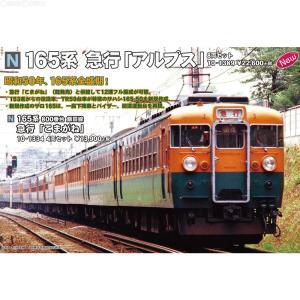『新品即納』{RWM}10-1389 165系 急行『アルプス』 8両セット Nゲージ 鉄道模型 KATO(カトー)(20161229)|mediaworld-plus