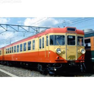 『新品即納』{RWM}HO-9018 国鉄 159系修学旅行用電車基本セット(4両) HOゲージ 鉄道模型 TOMIX(トミックス)(20170226)|mediaworld-plus