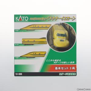 『新品即納』{RWM}(再販)10-896 923形3000番台「ドクターイエロー」 3両基本セット Nゲージ 鉄道模型 KATO(カトー)(20170721) mediaworld-plus