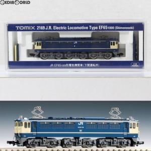『中古即納』{RWM}2169 JR EF65-1000形電気機関車(下関運転所) Nゲージ 鉄道模型 TOMIX(トミックス)(20170803) mediaworld-plus