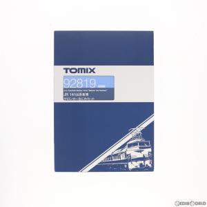 『中古即納』{RWM}92819 JR 14-700系客車 サロンカーなにわ(7両)(動力無し) Nゲージ 鉄道模型 TOMIX(トミックス)(20170902) mediaworld-plus
