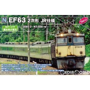 『予約安心発送』{RWM}3085-2 EF63 2次形 JR仕様 Nゲージ 鉄道模型 KATO(カトー)(2017年10月)|mediaworld-plus