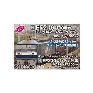 『予約安心発送』{RWM}3034-4 EF210 100番台 シングルアームパンタグラフ Nゲージ 鉄道模型 KATO(カトー)(2017年10月)|mediaworld-plus