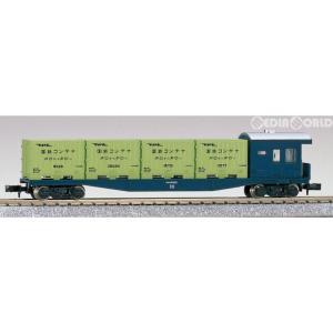 『新品』『O倉庫』{RWM}(再々販)8003 コキフ10000 Nゲージ 鉄道模型 KATO(カトー)(20190627) mediaworld-plus