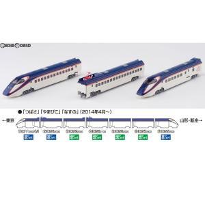 『新品即納』{RWM}(再販)92564 JR E3-2000系山形新幹線(つばさ・新塗装)基本セット(3両) Nゲージ 鉄道模型 TOMIX(トミックス)(20171201) mediaworld-plus