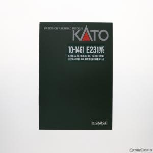 『予約安心発送』{RWM}10-1461 E231系500番台 中央・総武緩行線 6両基本セット Nゲージ 鉄道模型 KATO(カトー)(2018年1月)|mediaworld-plus