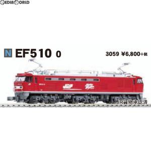 『予約安心発送』{RWM}(再販)3059 EF510 0 Nゲージ 鉄道模型 KATO(カトー)(2018年1月)|mediaworld-plus
