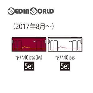 『予約安心発送』{RWM}98046 道南いさりび鉄道 キハ40-1700形ディーゼルカー(濃赤色・白色)セット(2両) Nゲージ 鉄道模型 TOMIX(トミックス)(2018年2月)|mediaworld-plus
